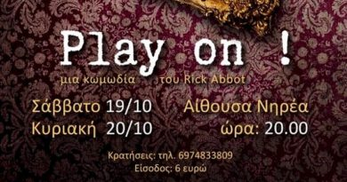 Play On – 2 τελευταίες παραστάσεις