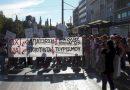 Παγκόσμια Ημέρα Ξεναγού με διαμαρτυρίες: «Για όλο το 2020, ζήσαμε με 1.864 ευρώ»