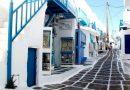 Telegraph: Αυτά είναι τα καλύτερα 15 Ελληνικά νησιά για διακοπές των Βρετανών το 2021