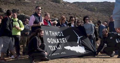 Ο Δήμος Πάρου συμπαρίσταται στους διωκόμενους Τηνιακούς για τις ανεμογεννήτριες