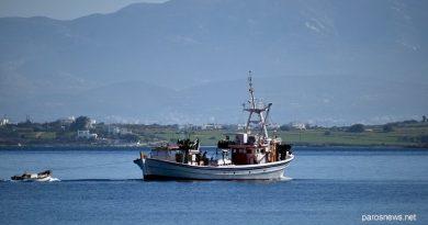 ΝΕΟ ΦΕΚ: Παράταση lockdown σε Σκάφη και Ψάρεμα μέχρι 16 Μαρτίου 2021