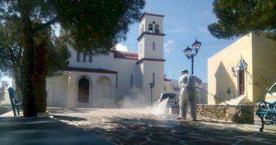 Δήμος Πάρου: Προληπτική απολύμανση δημόσιων χώρων