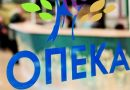 ΟΠΕΚΑ: Λόγω Πάσχα τα επιδόματα πληρώνονται νωρίτερα στους δικαιούχους