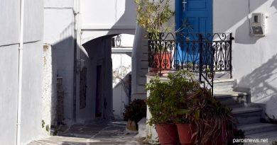 Τουρισμός : Μουδιασμένη η ζήτηση σε δημοφιλή νησιά των Κυκλάδων