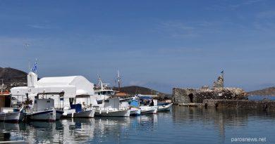 Οριστικό – Συμφωνία των 27 για να ανοίξουν ταξίδια και τουρισμός