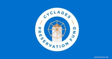 CPF: Γυναίκες, νέοι και παιδιά, πρωτοστατούν σε δράσεις για την ανάδειξη και προστασία της πολύτιμης φύσης των Κυκλάδων