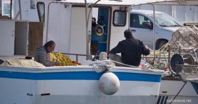 Πρόσκληση για τη χορήγηση επιχορηγήσεων σε αλιείς μικρής κλίμακας
