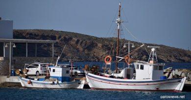 ΝΕΟ ΦΕΚ: Η Πολιτική Προστασία επιμένει με περιορισμούς σε ΨΑΡΕΜΑ και ΣΚΑΦΗ