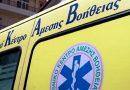 Κρήτη: Με θρόμβωση στο νοσοκομείο 35χρονος που είχε εμβολιαστεί με το AstraZeneca