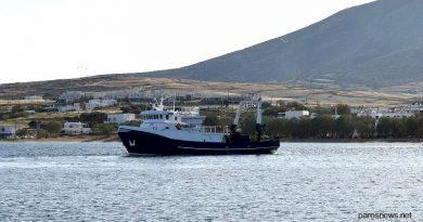 Αλιεία: Πότε απαγορεύονται οι μηχανότρατες