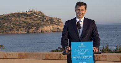 Θεοχάρης: «Ανοίγουμε Πανιά» – Η επανεκκίνηση του Ελληνικού Τουρισμού