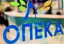 ΟΠΕΚΑ – Επίδομα παιδιού Α21: Πότε θα καταβληθεί η β' δόση