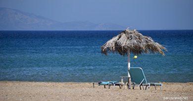 Γαλάζιες Σημαίες 2021: Δεύτερη η Ελλάδα παγκοσμίως με 545 βραβευμένες ακτές – 5 στο νησί της Πάρου