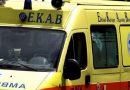 Μύκονος: 37χρονος βρέθηκε νεκρός στον χώρο του λιμανιού