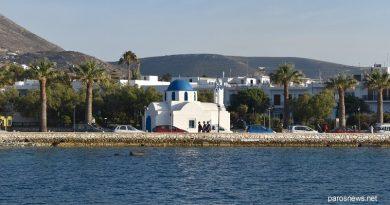 Η Ελλάδα κορυφαίος προορισμός των Βρετανών για το 2022