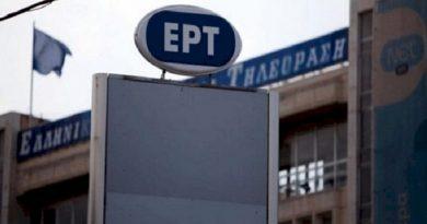 Πάρος: Εξώδικο στην ΕΡΤ για το ρεπορτάζ σχετικά με τη φιλοξενία των 18χρονων κρουσμάτων