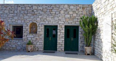 Το Γηροκομείο <<Παναγία Εκατονταπυλιανή>> προτίθεται να προσλάβει νοσηλευτικό προσωπικό για τις ανάγκες της μονάδας.