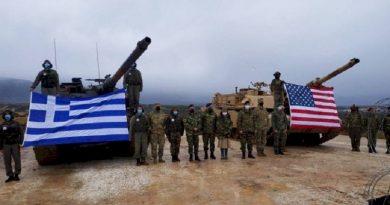 Τουρκικά ΜΜΕ – Γιατί οι ΗΠΑ συγκεντρώνουν δυνάμεις στα ελληνοτουρκικά σύνορα;