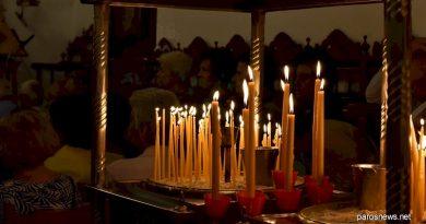 """Κυριακή 26/09 – Μνημόσυνο για τα θύματα του """"Εξπρές Σαμίνα"""""""