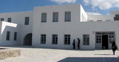 Εγκρίθηκε  η λειτουργία  για το σχολικό έτος 2021-2022 των ολιγομελών τμημάτων του ΕΠΑ.Λ. Πάρου