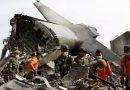 Αεροσκάφος συνετρίβη στην Ινδονησία – 3 νεκροί