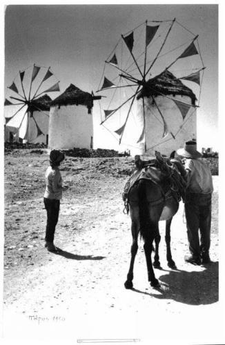 ΠΑΡΟΣ Μάρπησσα 1950